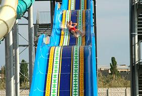 Широкий слайд
